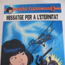 Cómics: MISSATGE PER A L' ETERNITAT / YOKO TSUNO- ROGER LELOUP. Lote 47964731