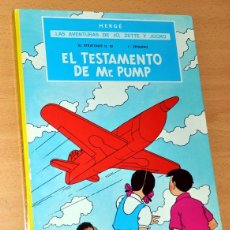 Cómics: CÓMIC TAPA DURA: EL TESTAMENTO DE MR. PUMP - AVENTURAS DE JO, ZETTE Y JOCKO - POR HERGÉ - AÑO 1983. Lote 48404647