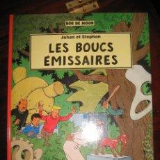 Cómics: BOB DE MOOR LAS AVENTURAS DE OSCAR Y JULIAN COMIC SUPER DIFICIL. Lote 49194983