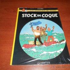 Cómics: LAS AVENTURAS DE TINTIN (HERGÉ) STOCK DE COQUE, EDITORIAL JUVENTUD. PRECINTADO.. Lote 49436596