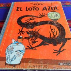 Cómics: TINTIN EL LOTO AZUL PRIMERA 1ª EDICIÓN 1965. JUVENTUD. IMPRENTA ROVIRA. . Lote 49687556