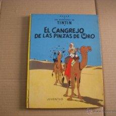 Cómics: LAS AVENTURAS DE TINTÍN, EL CANGREJO DE LAS PINZAS DE ORO, TAPA DURA, EDITORIAL JUVENTUD. Lote 49790951