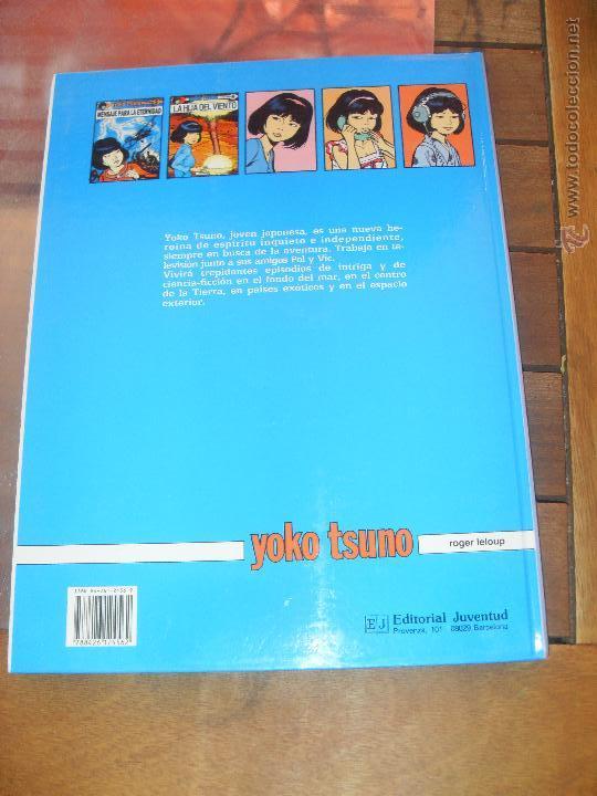 Cómics: YOKO TSUNO.Nº 9. La hija del viento. JUVENTUD EDICION 1989 - Foto 2 - 49860975