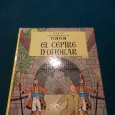 Cómics: TINTÍN - EL CEPTRE D'OTTOKAR - COMIC EN CATALÀ DE HERGÉ - JUVENTUD 7ª EDICIÓN 1985. Lote 50059724