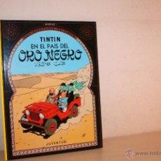 Cómics: TINTIN EN EL PAIS DEL ORO NEGRO=JUVENTUD =HERGE =VIGESIMA SEGUNDA EDICION 2009. Lote 50120661