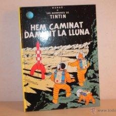 Cómics: TINTIN HEM CAMINAT DAMUNT LA LLUNA=JOVENTUD=SETZENA EDICIO FEBRER 2008. Lote 50120787