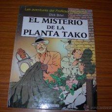 Cómics: LAS AVENTURAS DEL PROFESOR PALMERA EDITORIAL JUVENTUD . Lote 50147463