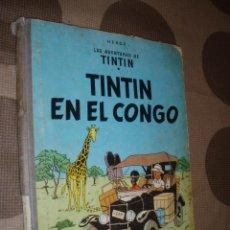 Cómics: TINTIN EN EL CONGO PRIMERA EDICION 1968 USADO. Lote 50274152