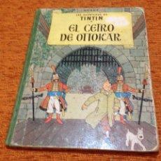 Cómics: TINTÍN - JUVENTUD - EL CETRO DE OTTOKAR - 2ª SEGUNDA EDICIÓN - 1964. Lote 50284638