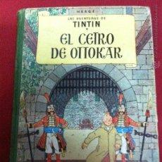 Cómics: JUVENTUD - TINTIN Y EL CETRO DE OTTOKAR 2 EDICION 1964. Lote 50328515