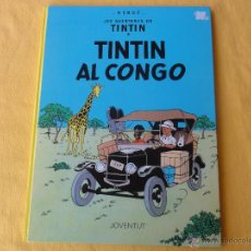 Cómics: TINTIN AL CONGO. HERGE. COMIC EN VALENCIA. TAPA DURA. C-3. Lote 50346079