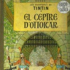 Cómics: TINTIN. EL CEPTRE D'OTTOKAR - EDITORIAL JUVENTUD - 2ª EDICIÓN EN CATALÁN. LOMO COLOR VERDE - 1965. Lote 50421387