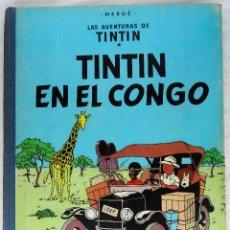 Cómics: TINTIN EN EL CONGO 1ª EDICIÓN. Lote 50681138