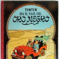 Cómics: TINTIN EN EL PAIS DEL ORO NEGRO 3ª EDICIÓN. Lote 84608243