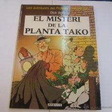 Cómics: LES AVENTURES DEL PROFESSOR PALMERA - EL MISTERI DE LA PLANTA TAKO - JOVENTUT - EN CATALÀ 1º EDICIÓ . Lote 50718699