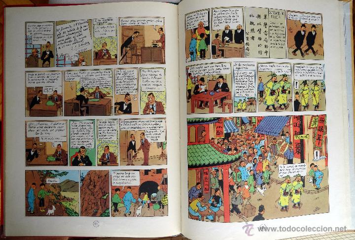 Cómics: Tintin El Loto Azul 1ª Edición - Foto 3 - 50681289