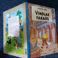 Cómics: TINTIN IDIOMAS - ISLANDES - LOS CIGARROS DEL FARAON - VINDLAR FARAOS - ISLANDIA IDIOMA. Lote 188686991