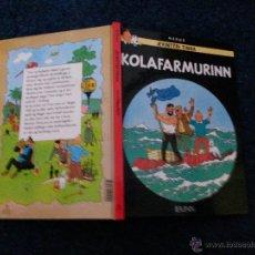 Cómics: TINTIN IDIOMAS - ISLANDES - STOCK DE COQUE - KOLAFARMURINN - ISLANDIA IDIOMA. Lote 50585087