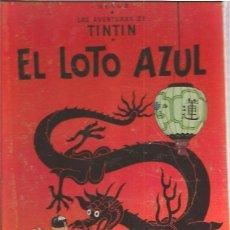 Cómics: TINTIN EL LOTO AZUL 1965. Lote 52405223