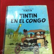 Cómics: JUVENTUD - TINTIN - EN EL CONGO SEGUNDA EDICION DE 1970. Lote 52476204
