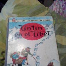 Cómics: TINTIN EN EL TIBET CUARTA EDICION JUVENTUD 1970. Lote 52911863