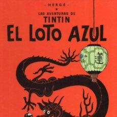 Cómics: TINTIN EL LOTO AZUL. Lote 53273999