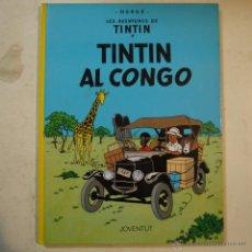 Cómics: LES AVENTURES DE TINTIN. TINTIN AL CONGO - HERGÉ - JOVENTUT - 1991 . Lote 54232707