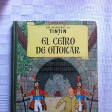 Cómics: TINTIN EL CETRO DE OTTOKAR - HERGÉ - EDITORIAL JUVENTUD - 2ª SEGUNDA EDICION 1964. Lote 54569343