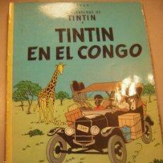 Cómics: JUVENTUD - TINTIN - TINTIN EN EL CONGO 1983. Lote 136046418