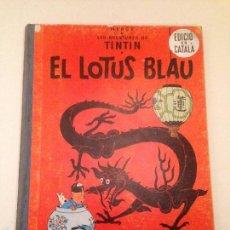 Cómics: TINTIN. EL LOTUS BLAU. 1ª EDICION CATALAN JUVENTUD 1965. LOMO DE TELA AZUL. HERGE.. Lote 55943153