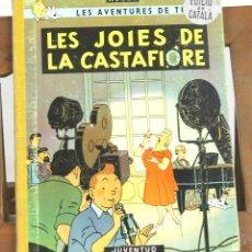 Cómics: 7429 - TINTÍN. LES JOIES DE LA CASTAFIORE. REIMPRESSIÓ. LOMO AMARILLO. HERGÉ. EDI.JUVENTUD. 1965.. Lote 56347341