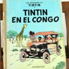 Cómics: 7440 - TINTÍN EN EL CONGO. 1ª EDICIÓN. HERGÉ. EDI. JUVENTUD. 1968.. Lote 56384229