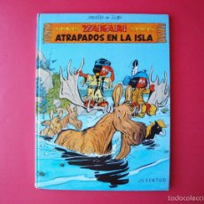 Cómics: YAKARI Nº 9 - ATRAPADOS EN LA ISLA - EDITORIAL JUVENTUD - 1ª ED. 1988 - TAPA DURA. Lote 56673777