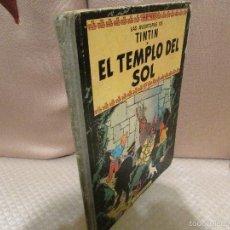 Cómics: TINTIN EL TEMPLO DEL SOL , SEGUNDA EDICION. Lote 56828020