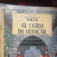 Cómics: CÓMIC TAPA DURA TINTÍN - EL CETRO DE OTTOKAR 10ª EDICIÓN 1985 DEFECTUOSO. Lote 57139080