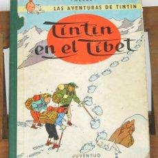 Cómics: 7654 - TINTÍN EN EL TIBET. 1ª EDICIÓN. LOMO VERDE. HERGÉ. EDIT. JUVENTUD. 1962.. Lote 57509917