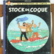 Cómics: 7669 - TINTÍN STOCK DE COQUE. 1ª EDICIÓN. LOMO AZUL. HERGÉ. EDIT. JUVENTUD. 1962.. Lote 107443155