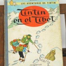 Cómics: 7686 - TINTÍN EN EL TÍBET. EDICIÓN 1965. LOMO EN COLOR AZUL. HERGÉ. EDIT. JUVENTUD.. Lote 57592334