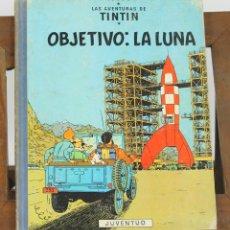 Cómics: 7690 - TINTÍN OBJETIVO : LA LUNA. EDICIÓN 1965. LOMO AZUL. HERGÉ. EDIT. JUVENTUD.. Lote 57593753