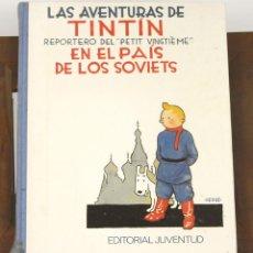 Cómics: 7699 - TINTÍN EN EL PAÍS DE LOS SOVIETS. 2ª EDI. LOMO AZUL. HERGÉ. EDIT. JUVENTUD. 1984.. Lote 57640069