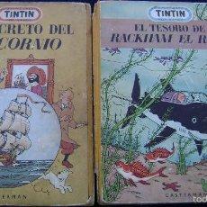 Cómics: EL MITO DEL MEDALLON TINTIN CASTERMAN 1952 CASTELLANA COMPLETA LOS DOS UNICORNIO Y RACKHAM ESTINTIN. Lote 57666719