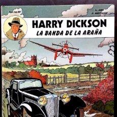 Cómics: HARRY DICKSON: LA BANDA DE LA ARAÑA (P.J.ZANÓN Y CH.VANDERHAEGHE).BUSCADO. Lote 57958696