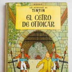 Cómics: LAS AVENTURAS DE TINTIN - EL CETRO DE OTTOKAR - JUVENTUD - 2ª EDICIÓN - 1964. Lote 58125882