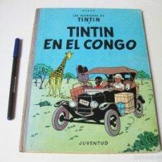 Cómics: COMIC DE LAS AVENTURAS DE TINTIN EN EL CONGO - SEGUNDA EDICION DE 1970 - EDITORIAL JUVENTUD. Lote 58278821
