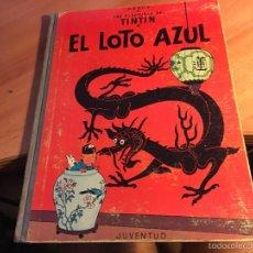 Cómics: LAS AVENTURAS DE TINTIN (EL LOTO AZUL) LOMO TELA PRIMERA EDICION 1965 (COIB108). Lote 58757958