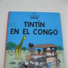 Cómics: LAS AVENTURAS DE TINTÍN - TINTÍN EN EL CONGO - HERGÉ - CASTERMAN - AÑO 2001.. Lote 59258935