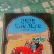 Cómics: TINTIN AU PAYS DE L´OR NOIR 1977 CASTERMAN.. Lote 59671979