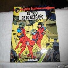 Cómics: YOKO TSUNO ROGER LELOUP Nº 1.EL TRIO DE LO EXTRAÑO.EDITORIAL JUVENTUD 1990. Lote 59787216