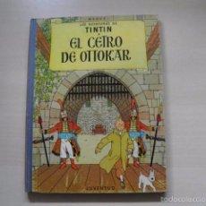 Cómics: 3 TEBEOS DE TINTIN. Lote 60112799