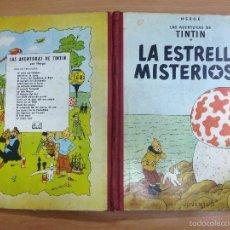 Cómics: COMIC TINTIN LA ESTRELLA MISTERIOSA EDITORIAL JUVENTUD 1964 SEGUNDA EDICION. Lote 60329995